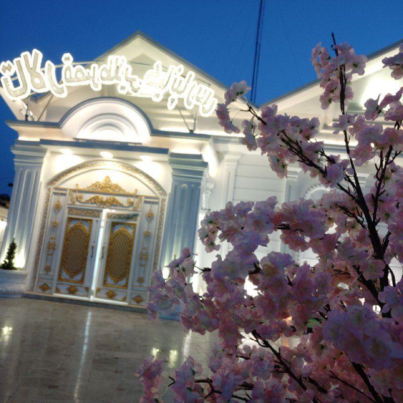تالار قصر طلایی کیانپارس